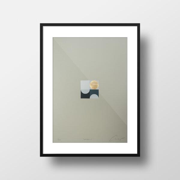 'Orbs – 1' – full image, framed