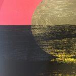 'Dawn 2 - Red' - detail